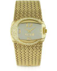 Just Cavalli - Rich - Golden Weave Bracelet Watch - Lyst