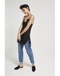 French Connection | Classic Crepe Strappy Camisole | Lyst