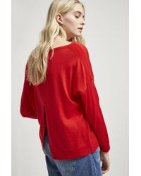 French Connection - Spring Light Open Back Jumper - Lyst