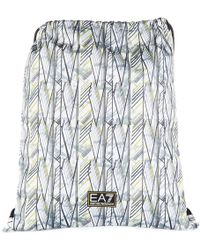 EA7 - Nylon Rucksack Backpack Travel Train Playground - Lyst