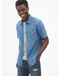 c316c7b09c9 Lyst - Gap Slim Fit Western Denim Shirt in Blue for Men