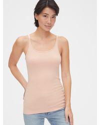 Gap Modern Cami - Pink
