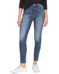 GAP Factory - Super High Rise True Skinny Jeans - Lyst