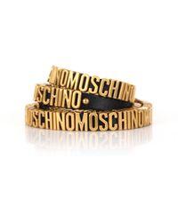 Moschino - Multi Bracelet Black/gold - Lyst