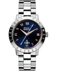 Vivienne Westwood   Bloomsbury Blue Watch Silver/navy   Lyst