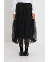 Noir Kei Ninomiya - Tulle Dubbed Skirt - Lyst