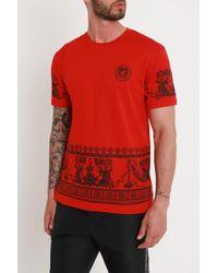 Versace - T-Shirt Greche - Lyst