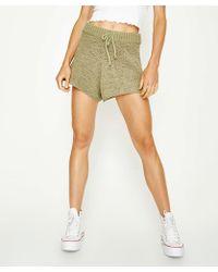 Somedays Lovin - Summer Heat Knitted Shorts - Lyst