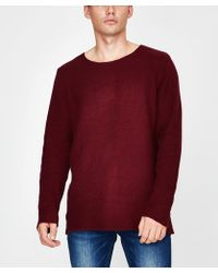 Neuw - Johnny Knit Burgundy - Lyst