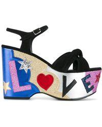 Saint Laurent | Candy 50 Love Wedge Sandals | Lyst