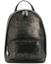 Stella McCartney - Falabella Mini Backpack - Lyst