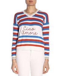 Giada Benincasa - Sweater Women - Lyst