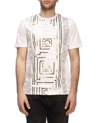 Versace All Over Greca T Shirt