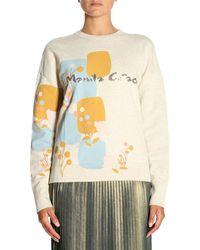 Manila Grace - Sweatshirt Women - Lyst