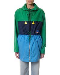 KENZO - Jacket Women - Lyst