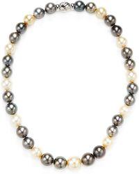 Vendoro - Multicolored Pearl & 0.33 Total Ct. Diamond Strand Necklace - Lyst