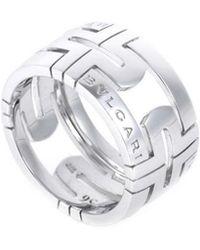 BVLGARI - 18k Ring - Lyst