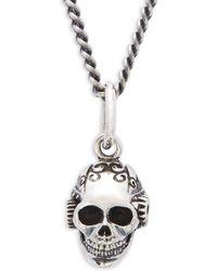 King Baby Studio - Victorian Gear Skull Pendant Necklace - Lyst