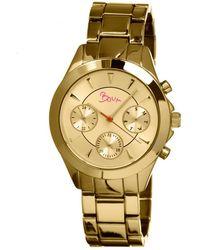 Boum - Women's Baiser Watch - Lyst