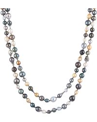 Masako Pearls - Tahitian & South Sea Pearl Necklace - Lyst