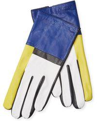 Maison Fabre - Deco Leather Gloves - Lyst