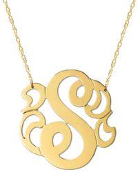 Jane Basch - 14k A-z Swirly Initial Necklace - Lyst