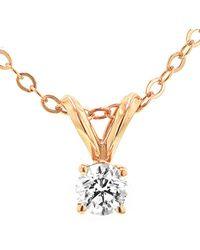 Nephora 14k Rose Gold 0.20 Ct. Tw. Diamond Necklace