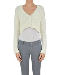 Twin Set - Cropped Cotton Cardigan - Lyst