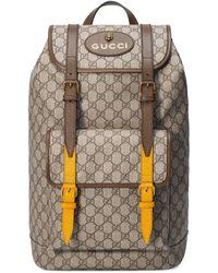 7ca4862ed Gucci - Mochila GG Supreme Suave - Lyst