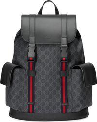 Gucci - Soft Gg Supreme Backpack - Lyst