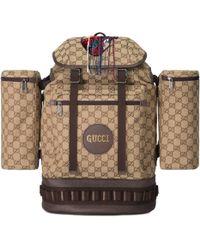 Gucci - Grand sac à dos en toile GG - Lyst