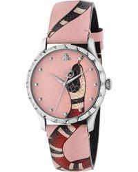 Gucci - Le Marché Des Merveilles Watch, 38mm - Lyst