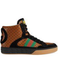 1f28f4138e2 Gucci Women s -dapper Dan G74 Sneaker in Brown - Lyst