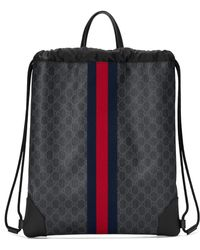 4e1d3f5aa48 Gucci - Soft GG Supreme Drawstring Backpack - Lyst