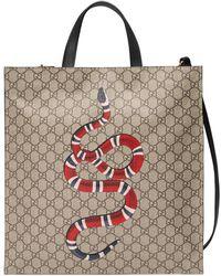Gucci - Cabas en toile Suprême GG souple à imprimé serpent - Lyst