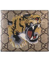 Gucci | Tiger Print Gg Supreme Wallet | Lyst