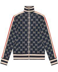 Gucci - Gg Jacquard Cotton Jacket - Lyst 845f726642ab