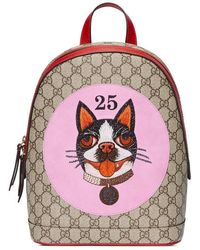 Gucci - Gg Supreme Bosco Backpack - Lyst