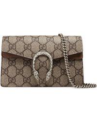 4fed04be088 Gucci - Dionysus Gg Supreme Super Mini Bag - Lyst