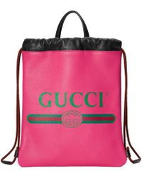 958a723f20d9 Gucci Tian Garden Canvas Backpack in Pink - Lyst