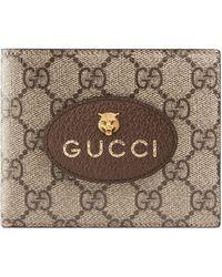 Gucci - GG Supreme Wallet - Lyst