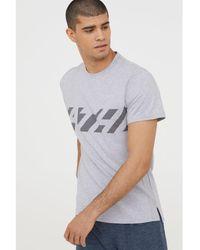 H&M - Sporty T-shirt - Lyst
