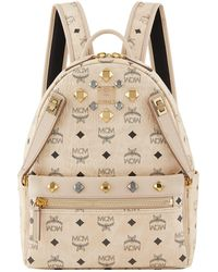 MCM | Small Dual Stark Backpack | Lyst