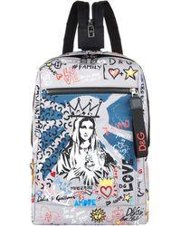 Dolce & Gabbana - Madonna Mediterraneo Backpack - Lyst