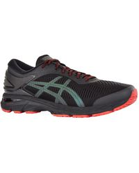Asics - Gel-kayano Trainers - Lyst
