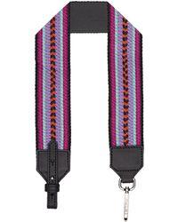 Etro - Embroidered Waist Belt - Lyst