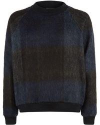 Stephan Schneider - Tonal Crew Neck Sweater - Lyst