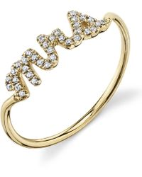 Sydney Evan | Yellow Gold Mrs. Pav Diamond Ring | Lyst