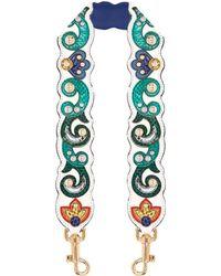 Dolce & Gabbana - Studded Appliqu Bag Strap - Lyst