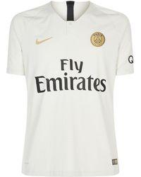 Nike - Paris Saint-germain Match T-shirt - Lyst